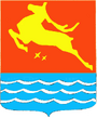 Magadan Emblem