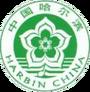 Harbin Emblem