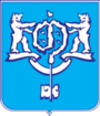 Yuzhno-Sakhalinsk Emblem