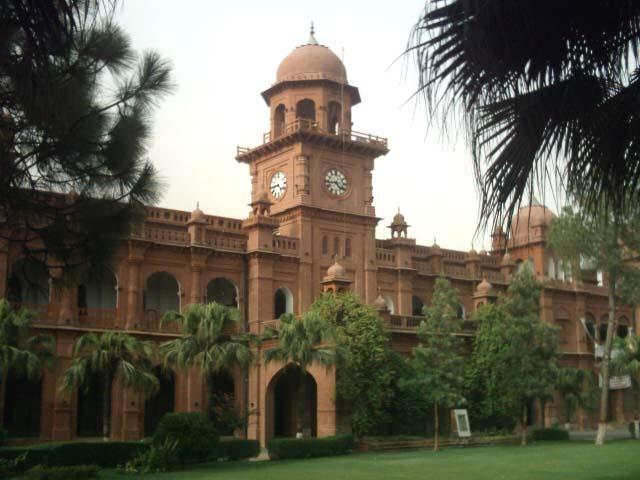 File:PakistanLahoreThePunjabUniversityOldCampusBuilding.jpeg