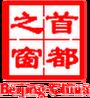 Beijing Emblem
