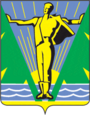 Komsomolsk-on-Amur Emblem