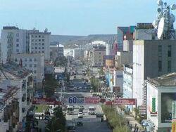 Yakutsk Image