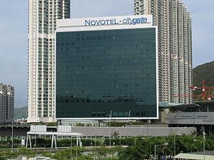 300px-Novotel Citygate Hong Kong