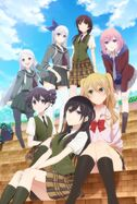 Citrus anime poster 2