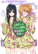 Yuzu & Mei on saburo uta twitter page