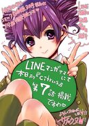 Himeko on saburo uta twitter page