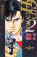 Novel CH2