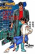 File:Novel CH1.jpg