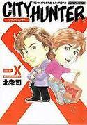 CH-X bookcover