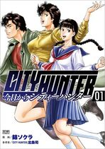 Today from City Hunter V1