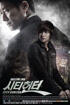 City Hunter (Korea TV)