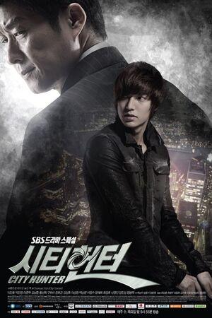 City Hunter (Korea TV)