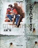 CH-XYZ cover