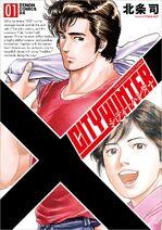 XYZ edition Vol01