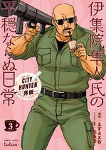 Hayato Ijuin's Unpeaceful Life Vol3