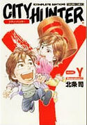 CH-Y bookcover