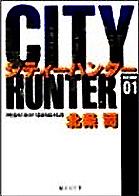 CH mangaVol1cover Shueisha