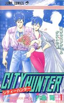 City Hunter V01 (JC)