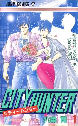 City Hunter V01 (JC)