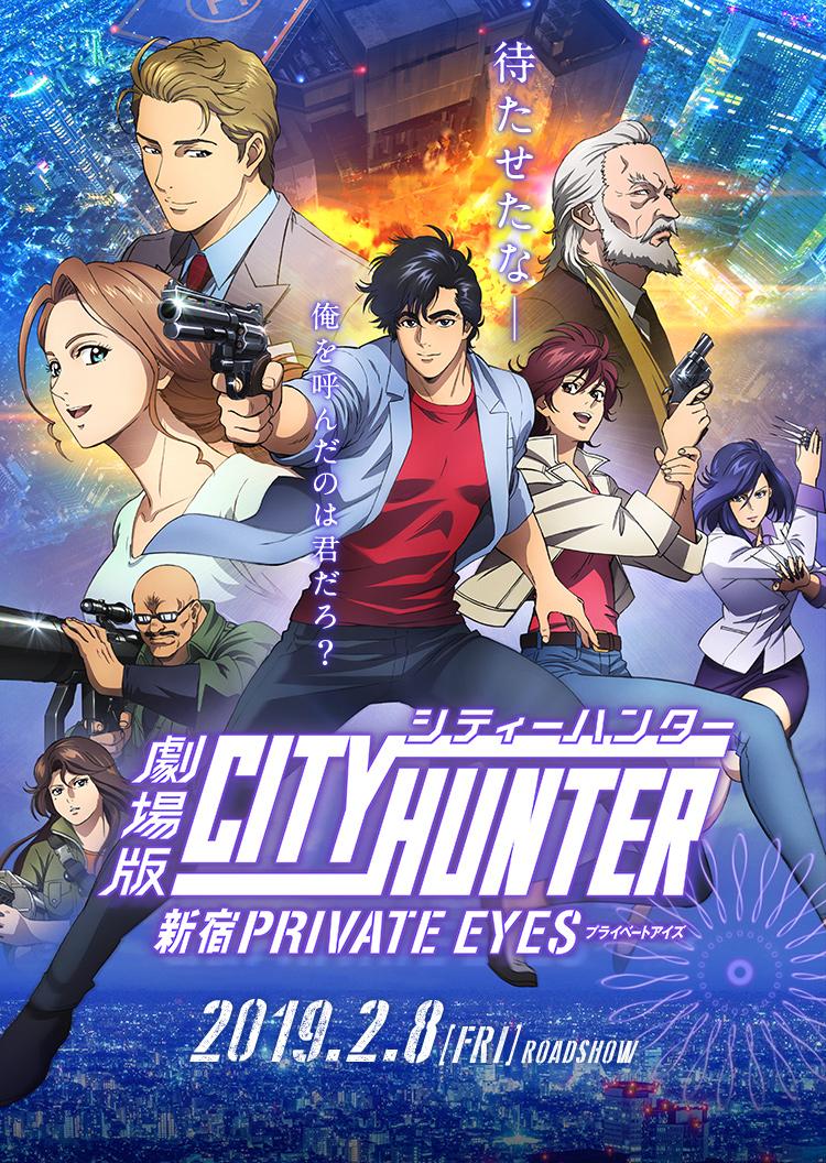 Category Anime Series Cityhunter Wiki Fandom Powered By Wikia