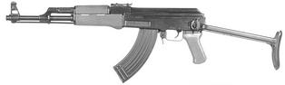 AKMS Assault Rifle