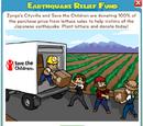 Earthquake Relief Lettuce