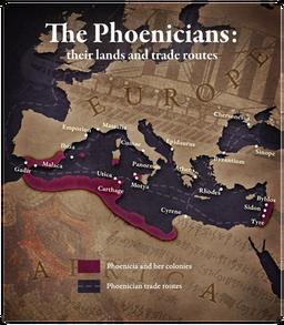 MC PhoeniciaMap512