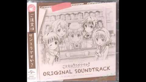 Gochuumon wa Usagi Desu ka? OST - 13 Onee chan」ソ