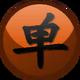 XiongnuGedemo