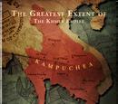 The Khmer (Jayavarman VII)