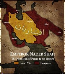MapAfsharid512