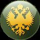 JFD RussiaNicholasAtlas 256 - Copy