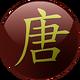 IconPNG Tang