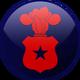 Chile (Balmaceda)