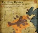 Shang (Wu Ding)