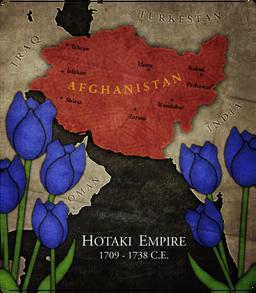 AfghanistanMap512
