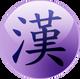 IconPNG Relic Han