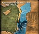 Israel (David)