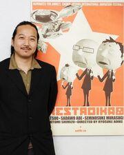 Ryosuke Aoike