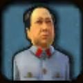 Mao Zedong (CivRev2)