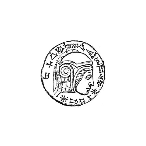 Nebuchadnezzar II, inscribed on a coin
