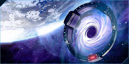 File:Warp Nexus (Starships).png