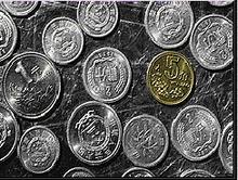 Currency Civilopedia (Civ2)