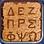 Alphabet (Civ4)