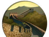 Great Wall (Civ5)