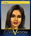 Thumbnail for version as of 23:36, July 20, 2013
