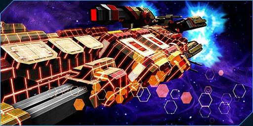 File:Xeno Materials (Starships).png