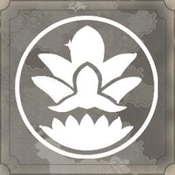 City Patron Goddess (Civ6)   Civilization Wiki   FANDOM powered by Wikia