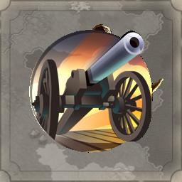 File:Cannon (Civ5).png